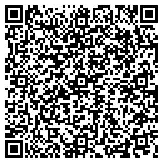 QR-код с контактной информацией организации № 47