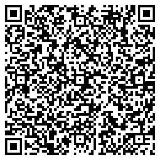 QR-код с контактной информацией организации № 48 ФИЛИАЛ