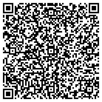 QR-код с контактной информацией организации № 52 ГОРОДСКАЯ ПОЛИКЛИНИКА