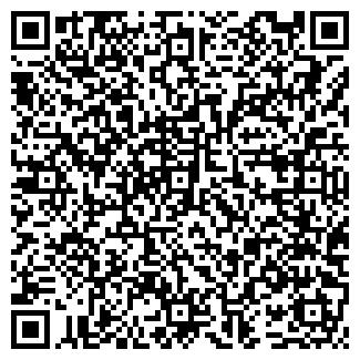 QR-код с контактной информацией организации БОЛЬНИЦА № 21