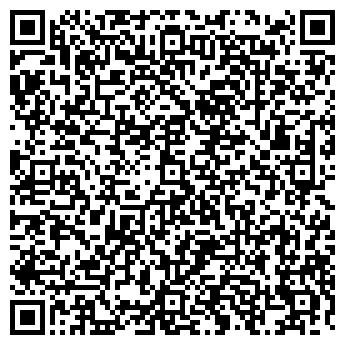QR-код с контактной информацией организации МВД ПОЛИКЛИНИКА РБ