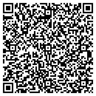 QR-код с контактной информацией организации ПОЛИКЛИНИКА МВД РБ АПТЕКА