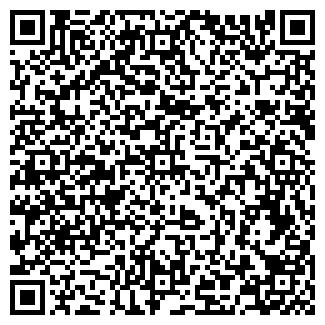 QR-код с контактной информацией организации № 3 ФИЛИАЛ № 1