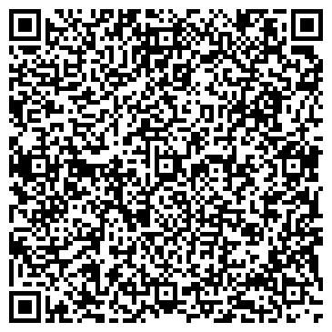 QR-код с контактной информацией организации № 4 ДЕТСКАЯ ПОЛИКЛИНИКА ФИЛИАЛ № 3