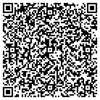 QR-код с контактной информацией организации № 6 ДЕТСКАЯ ПОЛИКЛИНИКА