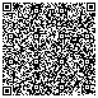 QR-код с контактной информацией организации АЙДУК КЛИНИКА ДЕТСКОЙ ВЕРТЕБРОНЕВРОЛОГИИ ВИРСАВИЯ ООО