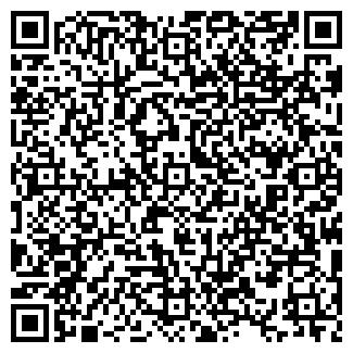 QR-код с контактной информацией организации КОСМЕДЕНТ ООО