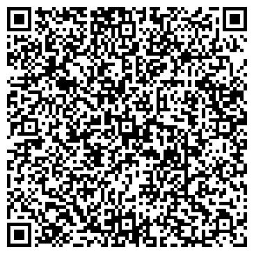 QR-код с контактной информацией организации № 5 СТОМАТОЛОГИЧЕСКАЯ ПОЛИКЛИНИКА ФИЛИАЛ
