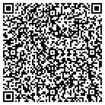 QR-код с контактной информацией организации № 6 ДЕТСКОЕ ОТДЕЛЕНИЕ