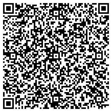 QR-код с контактной информацией организации № 9 СТОМАТОЛОГИЧЕСКАЯ ПОЛИКЛИНИКА