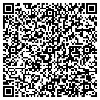 QR-код с контактной информацией организации АМО-ТРЕЙД ООО