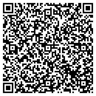 QR-код с контактной информацией организации БОМОНД ООО