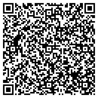 QR-код с контактной информацией организации БРЕКЕТ ООО