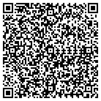 QR-код с контактной информацией организации ВИТАДЕНТ-ЛЮКС ООО
