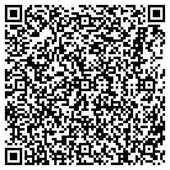QR-код с контактной информацией организации ВИТАДЕНТ-ПЛЮС ООО