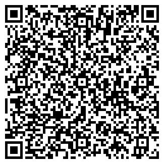 QR-код с контактной информацией организации ДАНТИСТ ООО