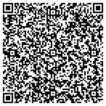 QR-код с контактной информацией организации ООО ДЕНТА СТОМАТОЛОГИЧЕСКАЯ КЛИНИКА