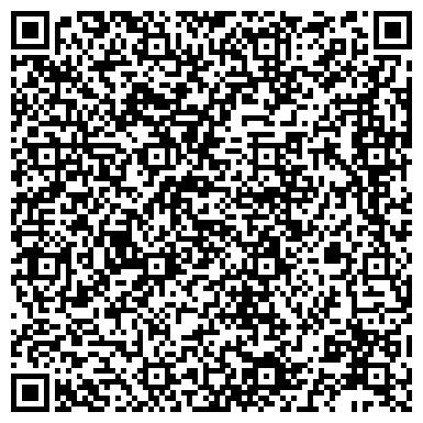 QR-код с контактной информацией организации Аскаровская центральная районная больница