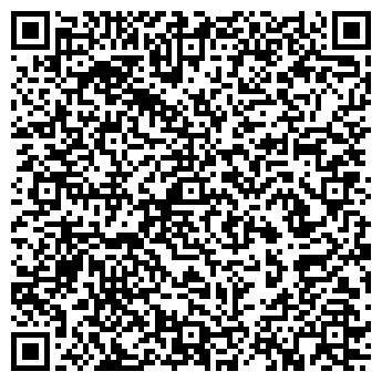 QR-код с контактной информацией организации ДЕНТАЛ-КЛАССИКА ООО