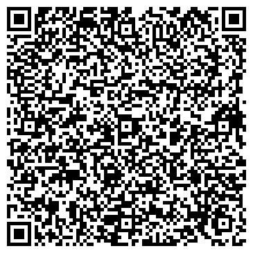 QR-код с контактной информацией организации ДЕНТАЛ-СТУДИЯ КЛИНИКА ООО ДИНА-МЕДСЕРВИС