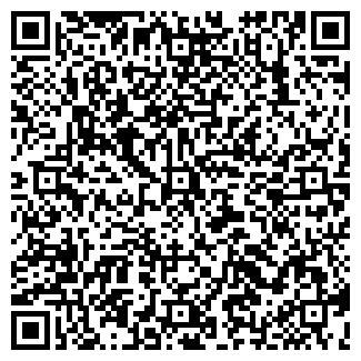 QR-код с контактной информацией организации ДЕНТ-МАСТЕР
