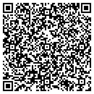 QR-код с контактной информацией организации ДОБРЫЙ ДЕНЬ ООО