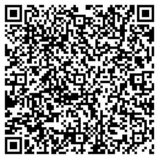QR-код с контактной информацией организации МЕГАДЕНТ ООО