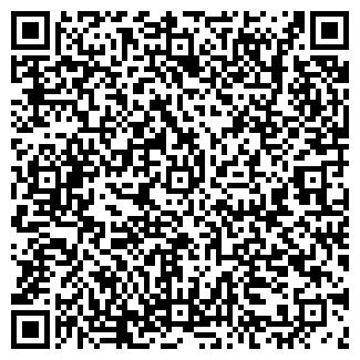 QR-код с контактной информацией организации МЕДИФТОР ООО