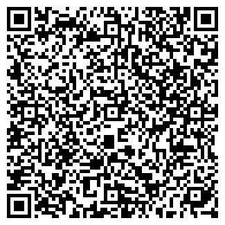 QR-код с контактной информацией организации ПАВЕЛ ООО