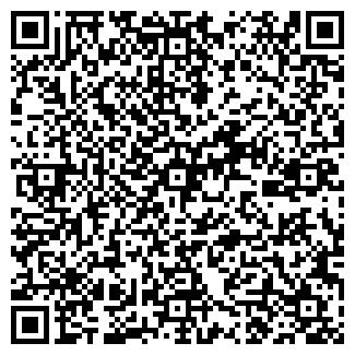 QR-код с контактной информацией организации СМАЙЛ ООО