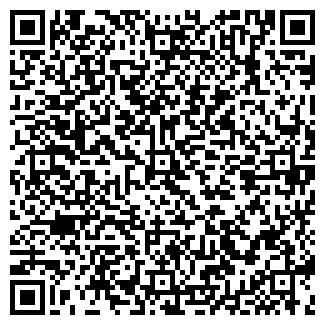 QR-код с контактной информацией организации СМАЙЛ-Д ООО