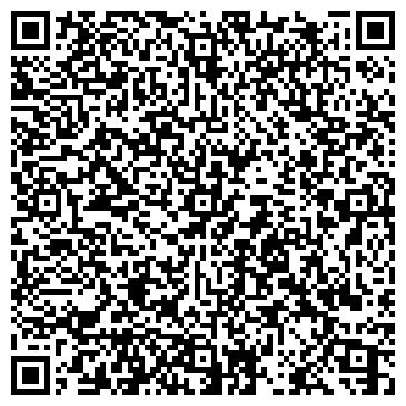 QR-код с контактной информацией организации СТОМАТОЛОГИЧЕСКАЯ ПОЛИКЛИНИКА № 8