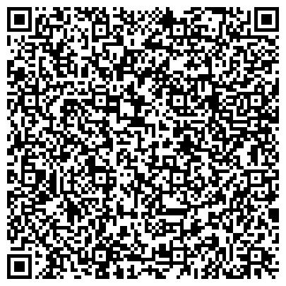 QR-код с контактной информацией организации СТОМАТОЛОГИЧЕСКАЯ ПОЛИКЛИНИКА БАШКИРСКОГО ГОСУДАРСТВЕННОГО МЕДИЦИНСКОГО УНИВЕРСИТЕТА