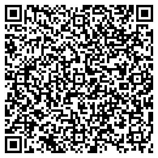 QR-код с контактной информацией организации СУПЕРДЕНТ ООО