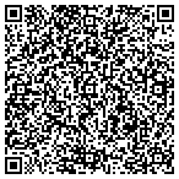 QR-код с контактной информацией организации ХОЗРАСЧЕТНАЯ СТОМАТОЛОГИЧЕСКАЯ ПОЛИКЛИНИКА