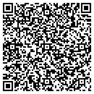 QR-код с контактной информацией организации АЛЬФА-ЦЕНТР
