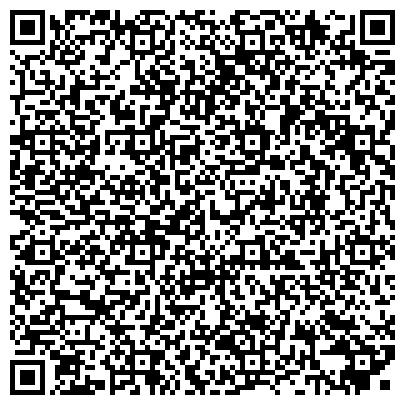 QR-код с контактной информацией организации ОРТОПЕДИЧЕСКИЙ ЦЕНТР ФИЛИАЛ ФГУП УФИМСКОЕ ПРОТЕЗНО-ОРТОПЕДИЧЕСКОЕ ПРЕДПРИЯТИЕ