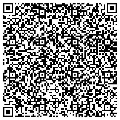 QR-код с контактной информацией организации БАШКИРСКАЯ РЕСПУБЛИКАНСКАЯ ПРОИЗВОДСТВЕННАЯ ВЕТЕРИНАРНАЯ ЛАБОРАТОРИЯ ГУП