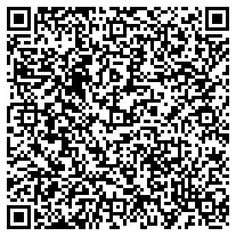 QR-код с контактной информацией организации ВЕТЕРИНАРНАЯ КЛИНИКА ООО ДА