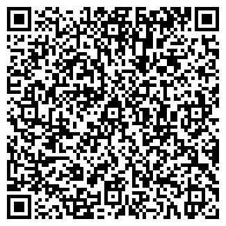 QR-код с контактной информацией организации ПОЛИВИТ ООО