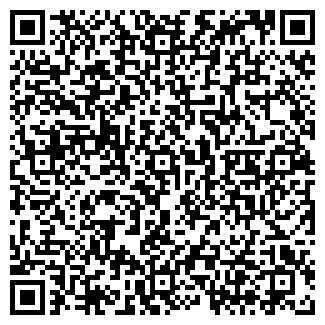 QR-код с контактной информацией организации ЭКОХИМТЕХ ООО