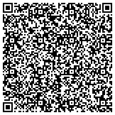 QR-код с контактной информацией организации БАШКИРСКОЕ ПРОИЗВОДСТВЕННОЕ ОБЪЕДИНЕНИЕ АВТОВОКЗАЛОВ И ПАССАЖИРСКИХ АВТОСТАНЦИЙ