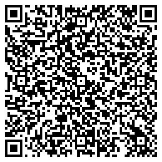 QR-код с контактной информацией организации ДЕМА СТАНЦИЯ