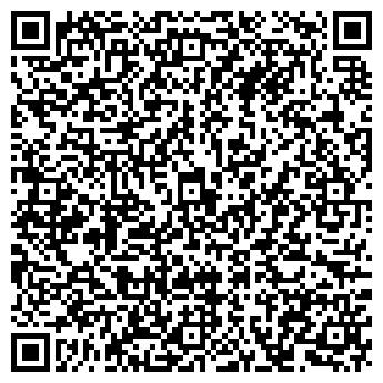 QR-код с контактной информацией организации УФА ЖЕЛЕЗНОДОРОЖНЫЙ ВОКЗАЛ