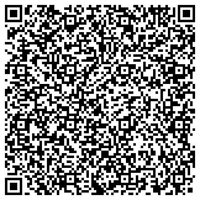 QR-код с контактной информацией организации Башкортостанская пригородная пассажирская компания