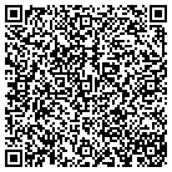 QR-код с контактной информацией организации ЧЕРНИКОВКА-ВОСТОЧНАЯ СТАНЦИЯ
