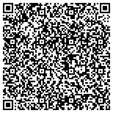 QR-код с контактной информацией организации ОБЩЕЖИТИЕ БАШКИРСКОГО ГОСУДАРСТВЕННОГО АГРАРНОГО УНИВЕРСИТЕТА