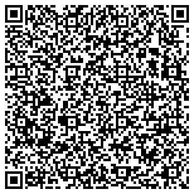 QR-код с контактной информацией организации ОБЩЕЖИТИЕ БАШКИРСКОГО ГОСУДАРСТВЕННОГО МЕДИЦИНСКОГО УНИВЕРСИТЕТА