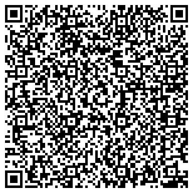 QR-код с контактной информацией организации ОБЩЕЖИТИЕ БАШКИРСКОГО ГОСУДАРСТВЕННОГО ПЕДАГОГИЧЕСКОГО УНИВЕРСИТЕТА