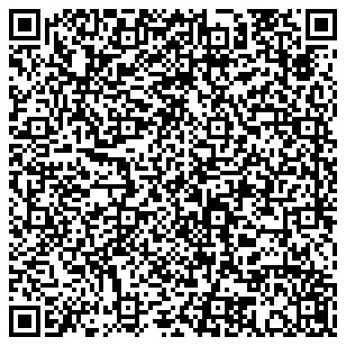 QR-код с контактной информацией организации ОБЩЕЖИТИЕ БАШКИРСКОГО ГОСУДАРСТВЕННОГО ПЕДАГОГИЧЕСКОГО УНИВЕРСИТЕТА № 2